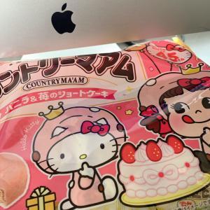 EPISODE 15 カントリーマアム バニラ&苺のショートケーキ ハローキティ45周年