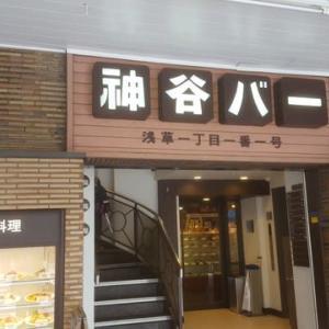 浅草 神谷バー