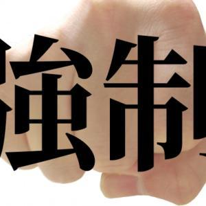 言論統制と世論操作が少しでもあるなら.....日本のポータルサイトとして相応しくないのでは?