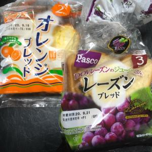 秋の味覚〜その1はフルーツを使ったパン