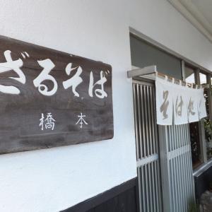 徳島県徳島市『そば処 川内橋本』さんで初徳島そばを頂きました♪