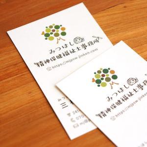漢字がいっぱいのロゴ!