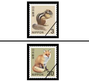 消えゆく切手たち