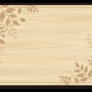 木目を利用したデザイン