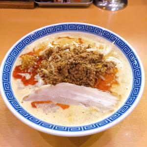 坦々ふじ麺