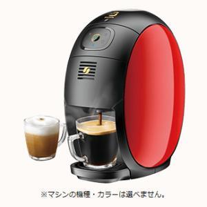 自宅に無料のコーヒーマシン<バリスタ i>を置きませんか?