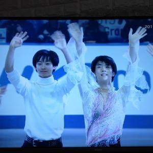 NHK杯 ゆづと若手選手たち