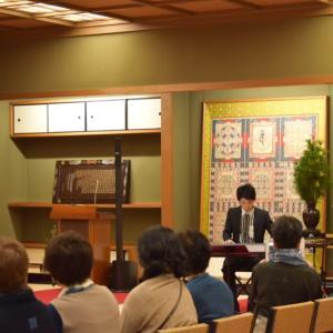 〈世界遺産〉高野山真言宗総本山・金剛峯寺 コンサート