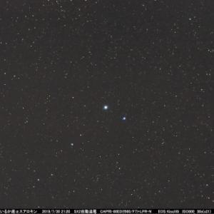 星座を作る星29 いるか座α