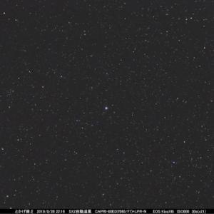 星座をチクる星36 とかげ座β