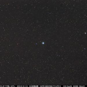 星座を作る星44 カシオペア座イプシロン