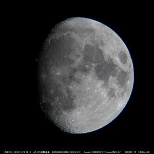 昨夜はお月様大作戦