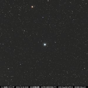 星座を作る星79 こいぬ座ベータ