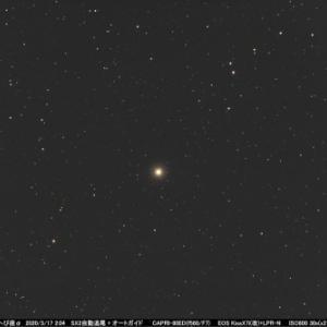 星座を作る星107 へび座アルファ  星座を作る星108 へび座ベータ