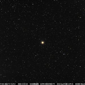 再開 星座を作る星109 へびつかい座ベータ