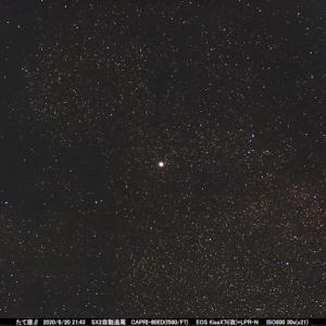 星座を作る星120 たて座ベータ