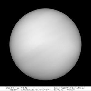 今日の太陽2020/9/6証拠写真