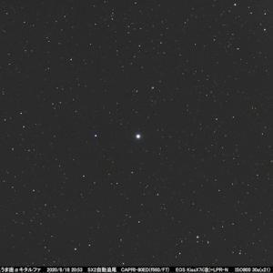 星座を作る星121 こうま座アルファ