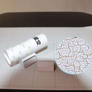 MAK127SP鏡筒にガイド鏡を載せる小物の工作