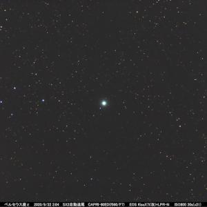 星座を作る星131 ペルセウス座イプシロン