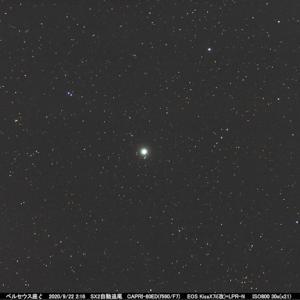 星座を作る星132 ペルセウス座ゼータ