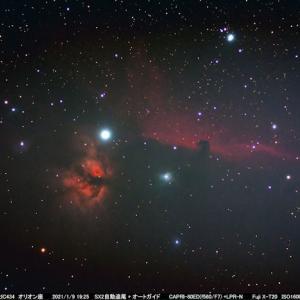 NGC2024と馬頭星雲 裏庭3分、16枚勝負