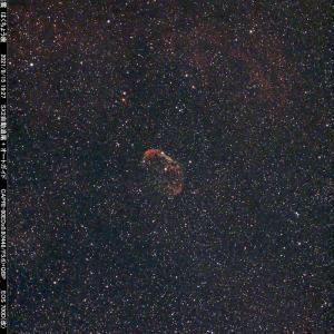 クレセント星雲NGC6888 撮ったよ