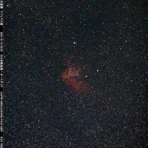 NGC7380 ケフェウス座の魔法使い