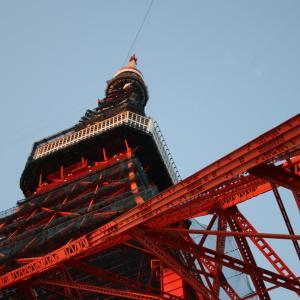 東京タワー VS 九十九里浜ビーチタワー