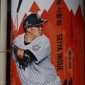 小島投手もナイスピッチングでした!