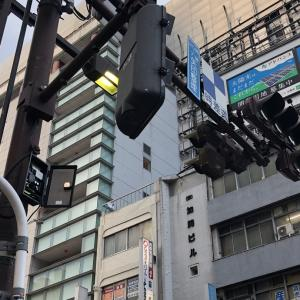 手信号になった新宿
