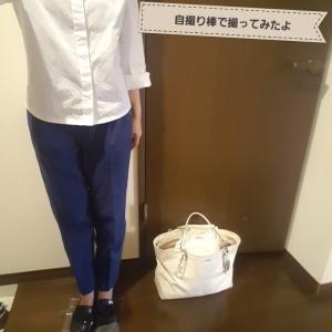 コーデ☆来年の一年生を連れて小学校へ