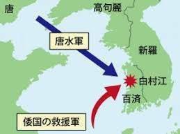 日本史の「付録」11 アウェイ戦は負け続け