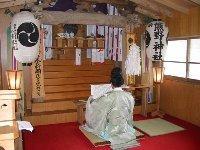 日本史の「トンデモ」04 言霊商標の平和万能薬?