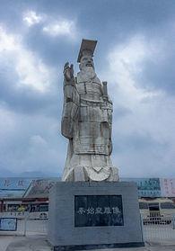 日本史の「異国」08 日本国王は辞退します