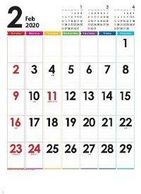 日本史の「ライバル」05 太陽暦の閏日と太陰暦の閏月