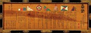 日本史の「忘れ物」29 先人たちの計算技術