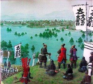 日本史の「トホホ」30 人望なくば戦も勝てず
