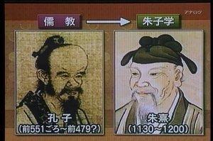 日本史の「アレンジ」22 ローカル風味の士農工商