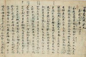 日本史の「ペテン」03 生年欄は空白が無難