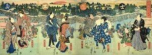 日本史の「忘れ物」29 身分に関する二三の用語