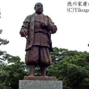 日本史の「トンデモ」06 朱子学採用も科挙は別