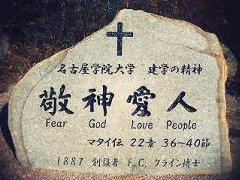 日本史の「アレンジ」24 どちらが似合うの?神か天