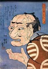 ヤジ馬の日本史 超駄級700記事 №601-699編