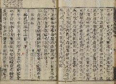 日本史の「微妙」18 五つ色と五つ輪の四方山話