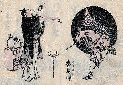 日本史の「パクリ」16 大道実演販売ノスタルジア