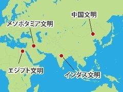 日本史の「例外」06 独創?孤立?ザ・日本文明圏