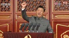 日本史の「世界標準」29 中華思想は永久に不滅です