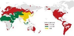 日本史の「数字」09 世界と民族の三大宗教