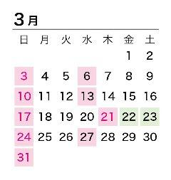 日本史の「異国」05 ♪日曜日に市場へ出かけぇ